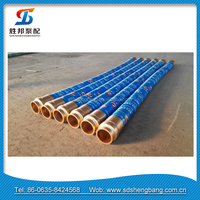 sand blast suction hose / cement grouting pump rubber hose