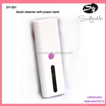 Nano Mist Handy Portable Skin Care Beauty Face Moisturizer With Power Bank