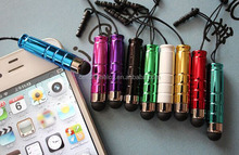 Mini Bullet Style Capactive Touch Stylus Pen for Mobile Phone