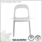 Colorido à prova d ' água de proteção UV White preço cadeira de plástico