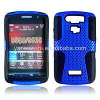 mesh combo case for blackberry bb 9500 9530