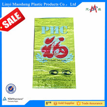 Our factory specializes in pp woven bag/sack.sugar bags, flour bag,feed bags, fertilizer bags, chemical bags,25kg flour sack