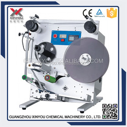 Small Manufacturing Machines Cold Glue Labeling Machine cosmetic labeling machine