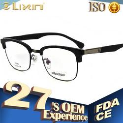 Fashion promotion Glasses Frames 58BG35003