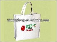 flaxen pattern cotton sling bags (wz6283)