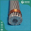 ASTM BS IEC DIN standard aluminum conductor steel reinforced cable