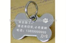 P039 qr code pet id tag