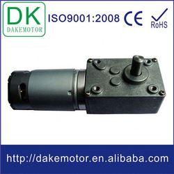 Dake High torque 12V 24 DC 575 electric dc motor 12v worm drive