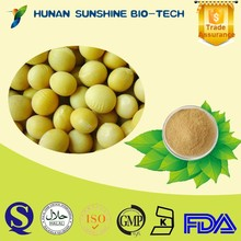 Free Sample Available nature soybean milk powder with low price