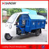 new hydraulic tipping gabage truck 3 wheel gabage tricycle
