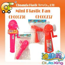 Funny mini plastic fan toys cheap small fan for kid