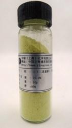 price of Bis(triphenylphosphine)palladiumchloride 13965-03-2 Pd(PPh3)2Cl2