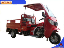 heavy loading double seat cargo tricycle with cabin HH150ZH