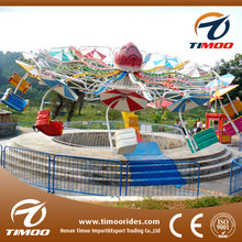 Great amusement park games kiddie rides double flying chair/ amusement thrill rides for sale