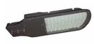2015 Best Selling 50W 60W 70W 84W LED Street Light