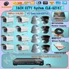 best high defination network H.264 DVR IR waterproof security surveillance system
