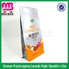 bright color printed china resealable plastic bags for packaging foods