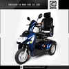 adult 4x4 BRI-S06 electric bike motor 250w