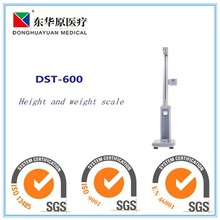 digital hospital weighing scale