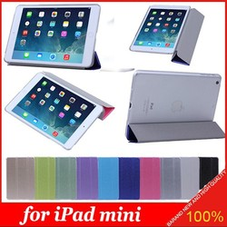Smart Luxury 3 Folded Silk Leather Stand Case Cover for iPad mini