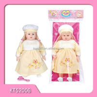 20 Inch Urine Music Funtion Sweet Doll Models