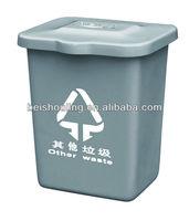 Outdoor Fiberglass dustbin with flat lid