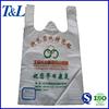 Cheap price packaging t shirt bag, best sales cheap and good hdpe shopping plastic t shirt bag
