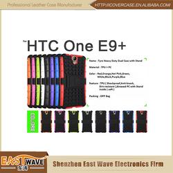 Sublimation Soft tpu Phone Case cheap mobile phone case For HTC E9 plus
