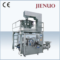Automatic Rotary Granule Stand Zipper Pouch Price Packing Peanuts Machine