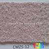 Acrylic emulsion natural stone effect rough texture spray paint