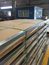 ASTM 304 stainless steel sheet of good quality