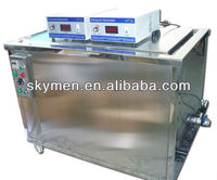 SKYMEN automotive parts ultrasonic cleaner for removing oil, carbon, dust, rust