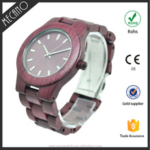 2015 Free Sample New Watch High Quality Quartz Watch Custom Natural Bamboo Wood Watch