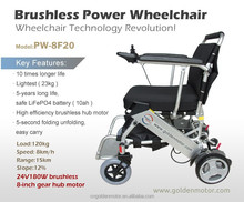 8'' 12'' 24'' wheel folding Brushless Power electric Wheelchair with lithum battery