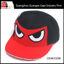 Guangjia Cap Factory Customized Your Own Baby Hat Snapback Cap In China
