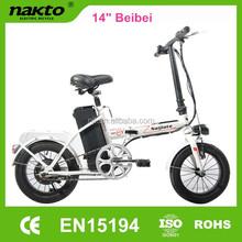 China supplier mini electric vehicle