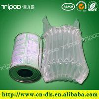 air permeable bag,cushion air bag packaging filler materials,pvc air bag