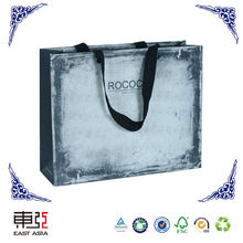 high classic flat cloth handle paper bag for jean product