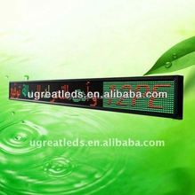 TF-BUS-U1 wide dynamic range running led display
