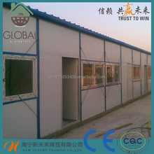 Cheap assembly light steel prefab house designs for Nepal