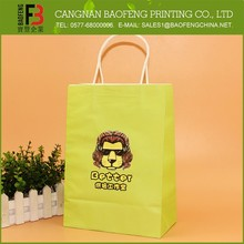 Professional Made Best Selling Large Paper Shopping Bags