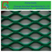 Good Price High Quality 11.15kg/m2 weight Aluminum Expanded Metal Mesh