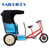 top exporting electric pedicab tricycle with pedal assisted system