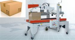 Automatic easy operation carton box sealer