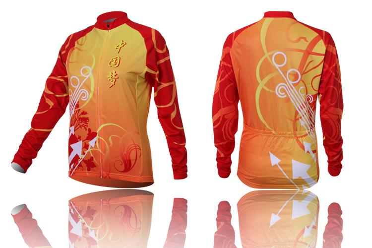 cycling-jersey201767010w.jpg