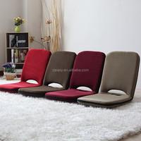 fabric portable folding pray floor chair