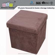 Modern Microfiber Suede folding square ottoman
