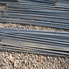 A615 Bs4449 B500B Deformed Steel Rebars