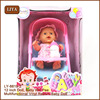 2015 Newest Plastic Black Dolls Naked Baby Doll Rubber Doll Suits 12Inch