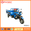 China Popular Strong Water Cooled Gasoline Cargo 200cc Motorbikes For Sale